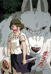 200px-Princess_Mononoke_Japanese_Poster_(Movie)