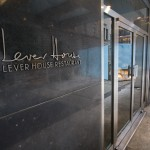 "The Lever House is located on 53rd St, between Madison and Park Ave and is a popular spot for ""power lunches"" apparently."