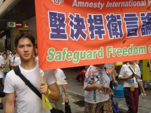 Here I am holding the amnesty banner. This is the third country where I have done this