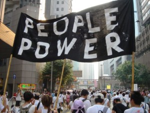 The famous People Power banner